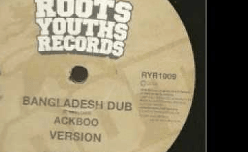 Photo of Ackboo – bangladesh dub + version