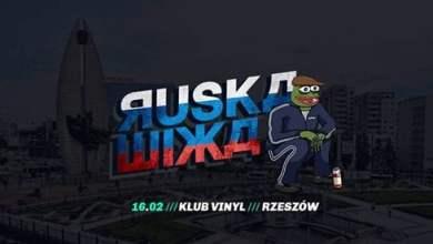 Photo of RUSKA WIXA /// Rzeszów /// 16.02 /// Vinyl