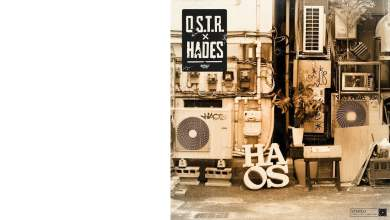 Photo of O.S.T.R. & Hades – Kolacja