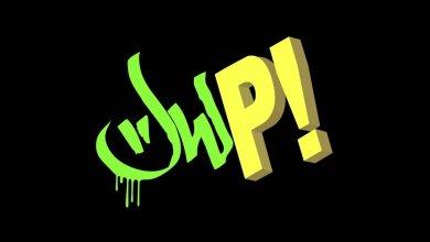 Photo of JWP/BC feat. Sean Price – Wild Style (prod.Siwers)