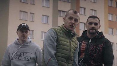 Photo of Murzyn i Wieszak gościnnie u TPS-a. Klip 'Jak My' trafił do sieci! – rapnews.pl