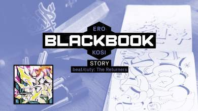 Photo of ERO KOSI – Story (prod. The Returners)