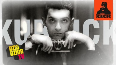 Photo of Kubrick (prod. Matheo) MASH-UP (By @MateoPoznan) #DZIADZIOR