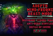 Photo of Neurotic Vol. 6 w/ Adepth, Mind:freqnz, Beast:Mode