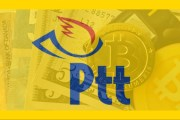 PTT Elektronik Para İhraç Edebilecek - Kripto Para ile İlgisizdir