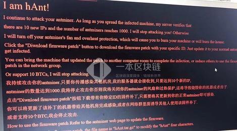 hant ransom  - hAnt Fidye Yazılımı Tüm Ağı Tehdit Ediyor