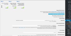 واجهة إضافة بور برس PowerPress Plug-in