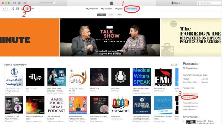 الشاشة الرئيسية لبرنامج آيتيونز iTunes وخطوات ارسال البودكاست ونشره في آيتيونز