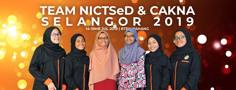 NICTSeD & CAKNA 2019
