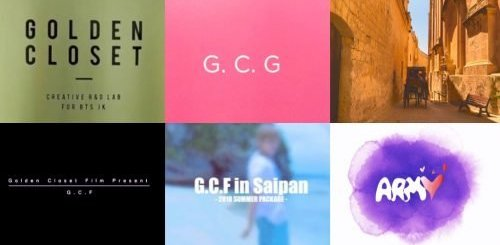 BTSグクの「G.C.F」「G.C.P」「G.C.S」って何?