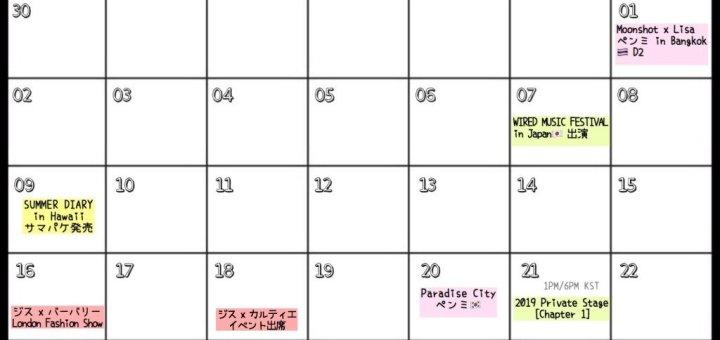 BLACKPINK(ブルピン) 9月スケジュールまとめ 2019