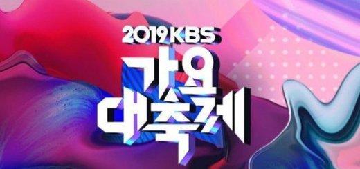 2019 KBS歌謡大祝祭|出演者ラインナップ