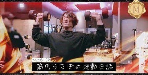 【日本語字幕】191011防弾少年団(BTS)グクのVログ:筋肉うさぎの運動日誌