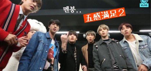 日本語字幕】180313 Run BTS! (走れバンタン) - E44【五感満足2】