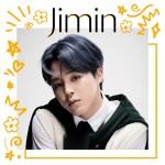 防弾少年団 BTS ジミン (Jimin)