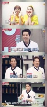 ジョンヨンのお父さん(ユ・チャンジュン)のシェフ「冷蔵庫をお願い」に出演