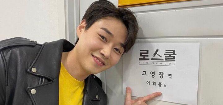 Lee Hwi Jong(イ・フィジョン)のプロフィール❤︎SNS【韓国俳優】