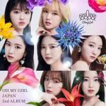 Oh My Girl OH MY GIRL JAPAN 2nd ALBUM
