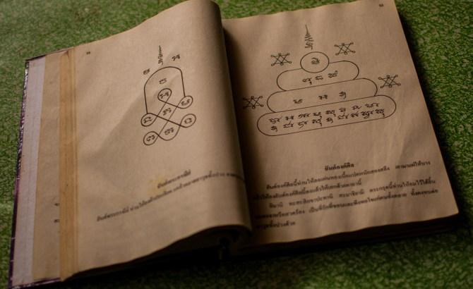 Tuyển tập những cuốn sách hay nhất về bùa chú, ngải nghệ