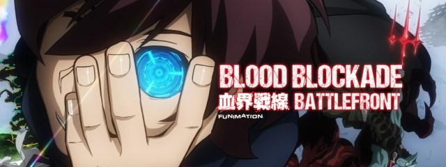 bloodblockade