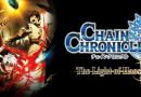 """English Dub Review: Chain Chronicle: Light of Haecceittas """"Unyielding Will"""""""