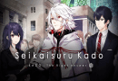"English Dub Review: KADO: The Right Answer ""Yukika"""