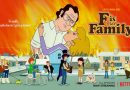 "Quick Hits:""F is for Family"" Release Window ; ""Animals"" on HBO Rumored Guest Star"