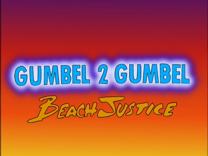 Gumble2.png