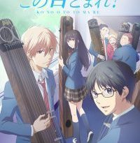 """English Dub Review: Kono Oto Tomare!: Sounds of Life """"An Invisible Boundary"""""""