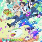 """English Dub Review: Sarazanmai """"I Want to Connect, but It's Not Meant to Be"""""""