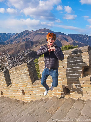 Great Wall of China - Bucket List