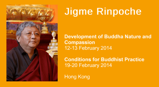 Jigme Rinpoche in Hong Kong