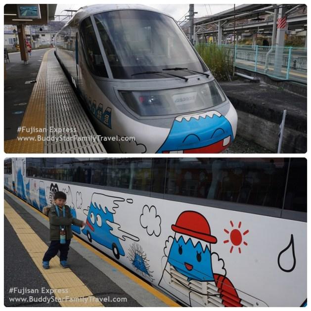 รถไฟลายฟูจิ, fujisan express, รถไฟภูเขาไฟฟูจิ, พาลูกเที่ยวฟูจิ