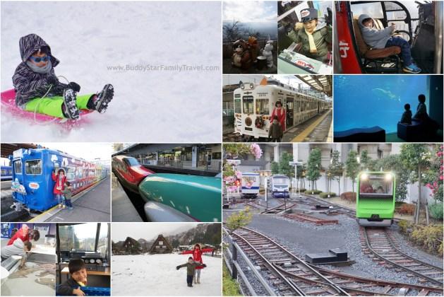 นั่งรถไฟเที่ยวญี่ปุ่น ,พาลูกเที่ยวด้วยตัวเอง,หน้าหนาว,ธันวาคม
