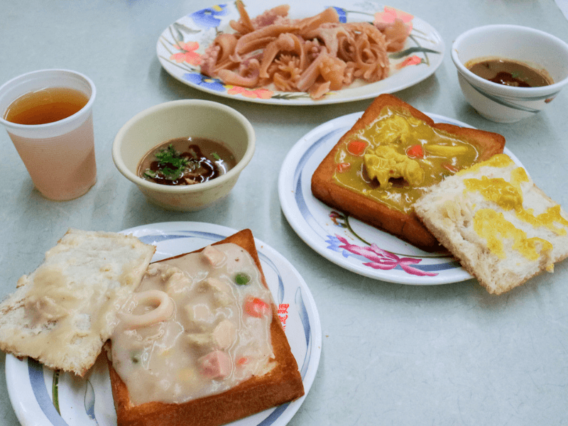 Taiwanese dishes