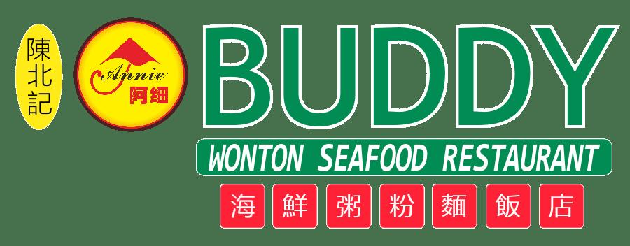 Buddy Wonton Seafood Restaurant
