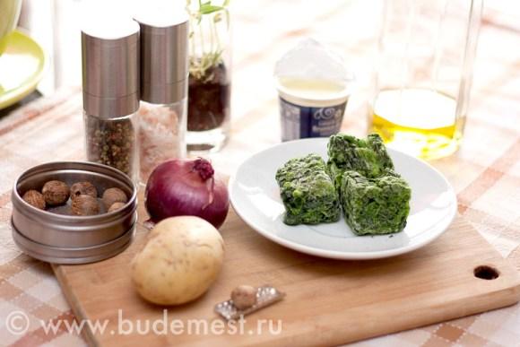 Ингредиенты для супа-пюре из шпината