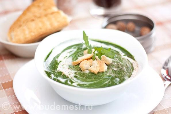 Суп пюре из шпината