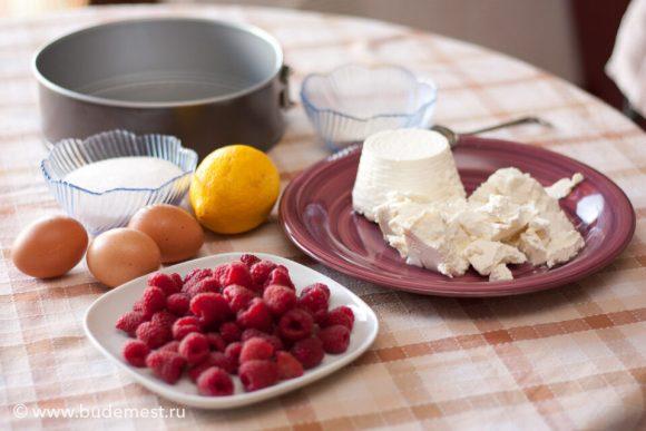 Ингредиенты для запеканки из рикотты и малины