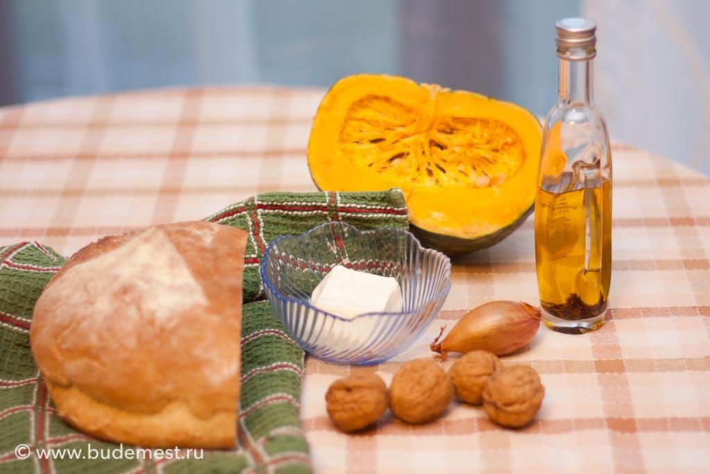 Ингредиенты для приготовления брускетты с кремом из тыквы