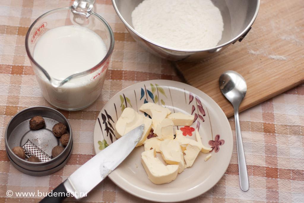 Ингредиенты для приготовления соуса Бешамель