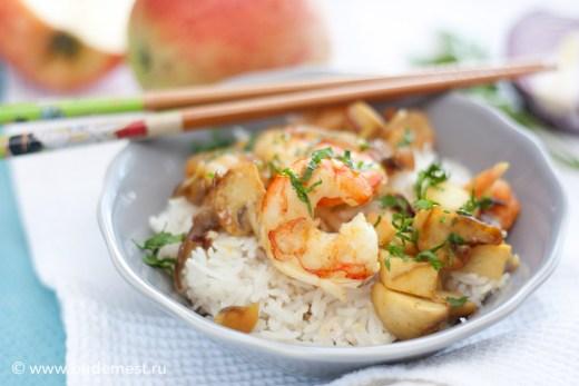 Рис Басмати с креветками, грибами и яблоками