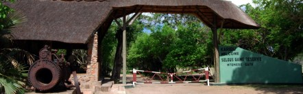 Mtemere_Gate,_Selous_Game_Reserve-1