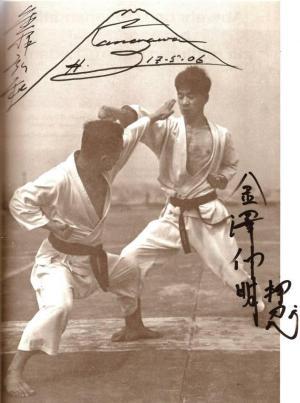Живая Легенда Каратэ-До - Сокэ Хирокадзу Канадзава (10 дан)