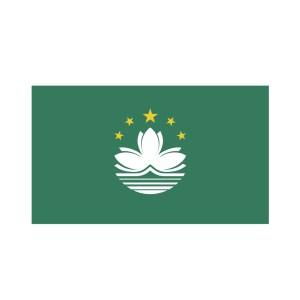 Bügelbild Macau Flagge