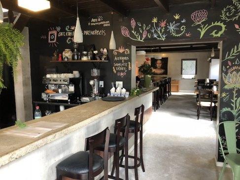 Balcão do Café com Flores, em Pirenópolis