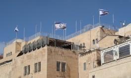 Prédios na cidade sagrada de Jerusalém