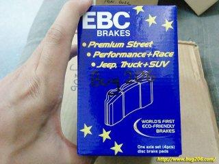 206_Brake_Service_08