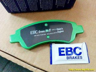 206_Brake_Service_10