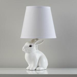 Abracadabra Lamp by Land of Nod